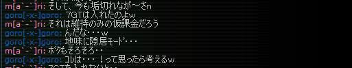o0513009912189916338.jpg
