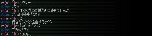 o0513012212305602998.jpg