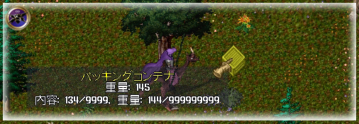 o0506017512605205853.jpg