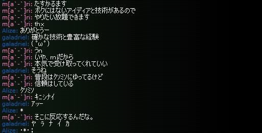2014y06m21d_231704843.jpg