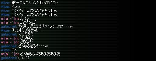 2014y06m21d_233748387.jpg