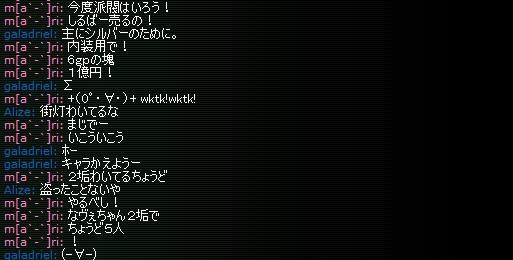2014y06m22d_012454982.jpg