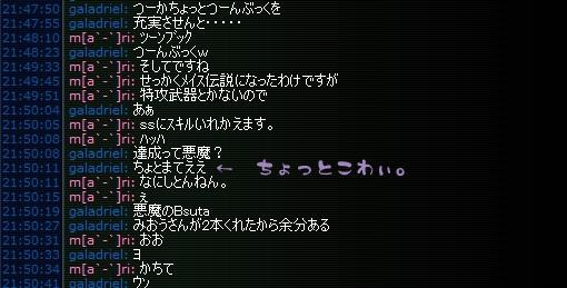 2014y02m09d_172103704.jpg