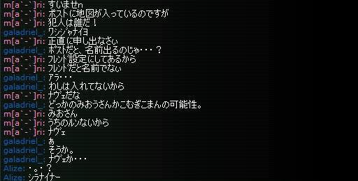 2014y02m12d_232653051.jpg
