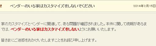 2014y02m15d_190802040.jpg