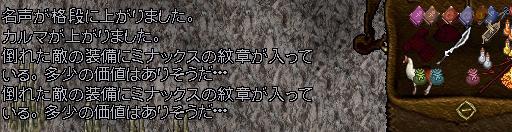 2014y11m28d_010250120.jpg