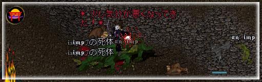 2014y11m30d_160641439.jpg