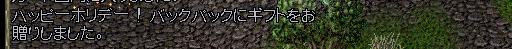 2014y12m01d_143204803.jpg