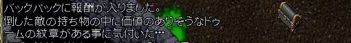 2015y01m12d_220528702.jpg