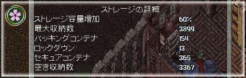 2015y08m11d_230256657.jpg