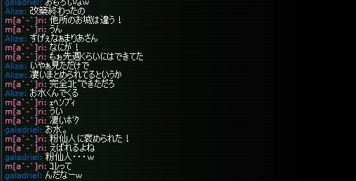 2015y08m22d_152335864.jpg