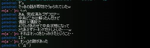 2015y08m22d_152826281.jpg
