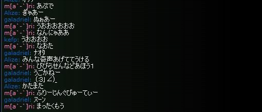 2015y08m31d_223731295.jpg