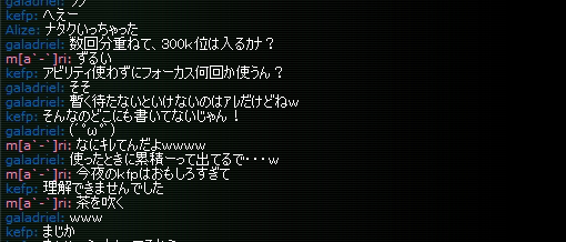 2015y11m02d_234747648.jpg