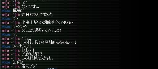 2015y11m08d_031251047.jpg