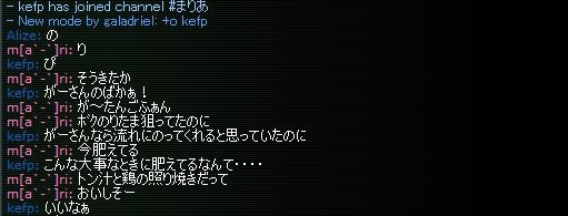 2015y11m08d_035528094.jpg