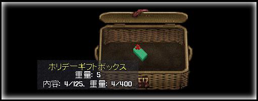 2015y11m08d_233724203_edited-1.jpg
