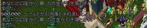 2015y11m28d_043857537.jpg