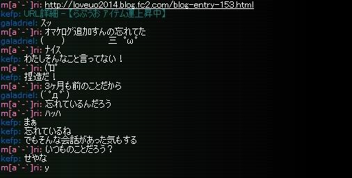 2014y12m26d_234748741.jpg