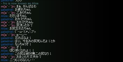 2014y12m27d_061111970.jpg