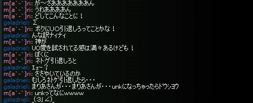 2014y12m28d_025151340.jpg