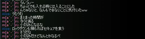2015y01m15d_002102582.jpg