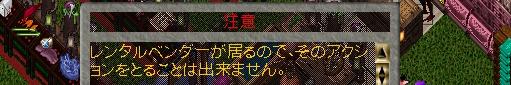 2015y03m08d_231430569.jpg