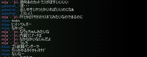 2015y03m12d_005317319.jpg