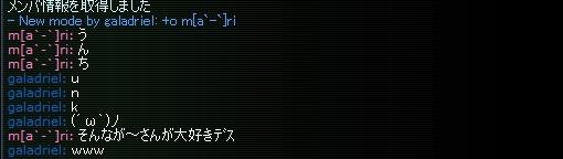 2015y03m18d_062034781.jpg