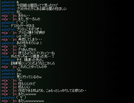 2015y03m23d_024118256.jpg