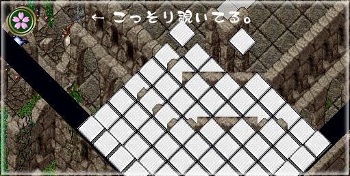 2015y03m28d_104600169.jpg