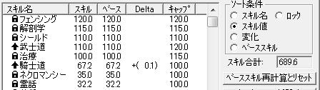 o0448012611736824115.jpg