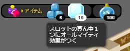 f:id:bless-you:20180310004519j:plain