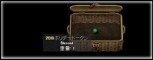 f:id:bless-you:20181208003404j:plain