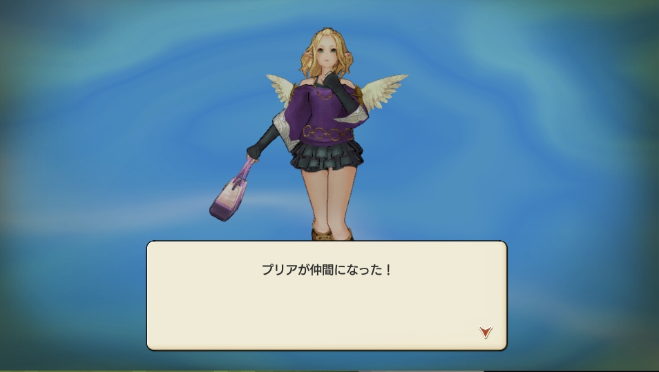 f:id:bless-you:20191212083015j:plain