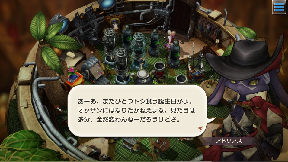 f:id:bless-you:20191212083154j:plain