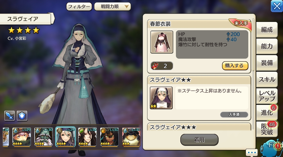 f:id:bless-you:20191212090447j:plain