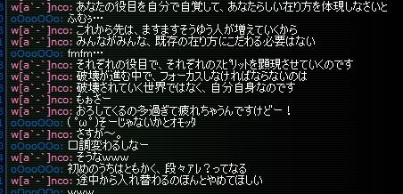 f:id:bless-you:20200405112401j:plain