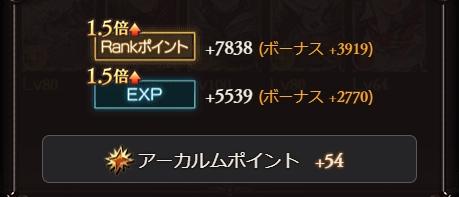 f:id:bless-you:20201213044407j:plain