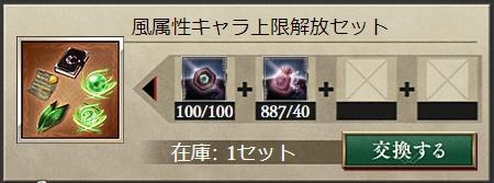 f:id:bless-you:20201219192645j:plain