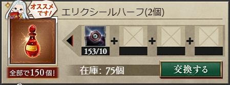 f:id:bless-you:20201220210022j:plain