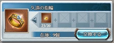 f:id:bless-you:20201226073207j:plain