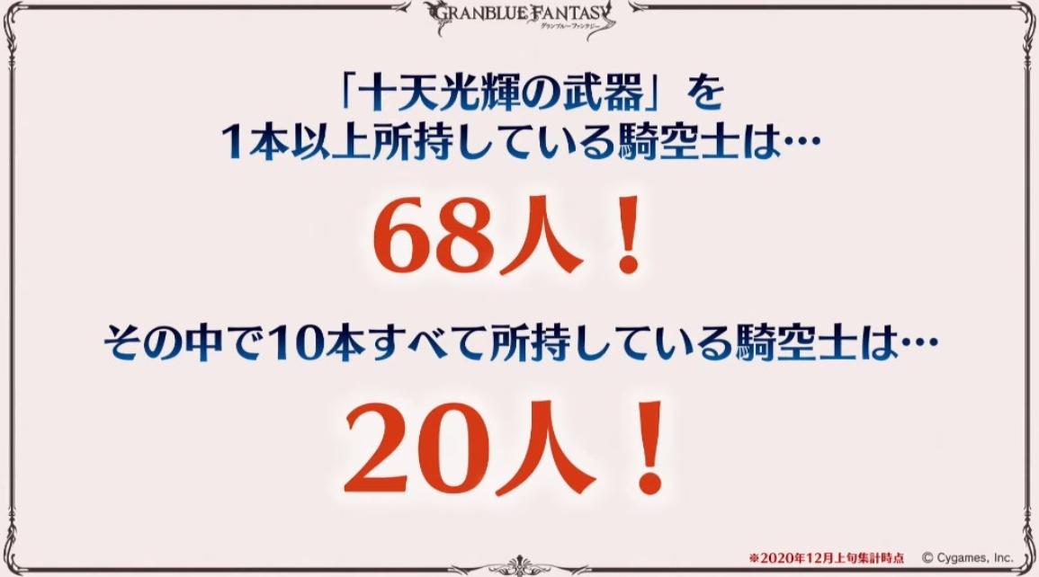 f:id:bless-you:20201226095619j:plain