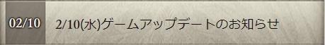 f:id:bless-you:20210314212409j:plain