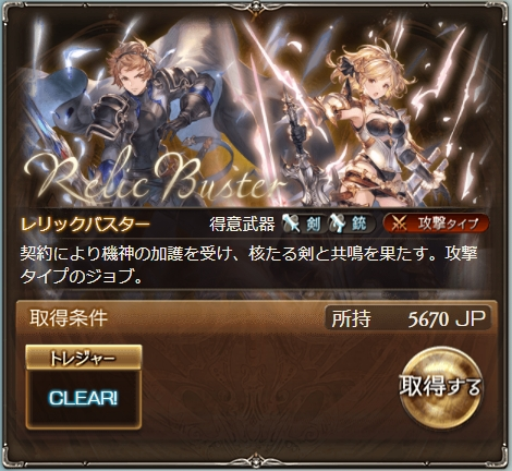 f:id:bless-you:20210317053118j:plain