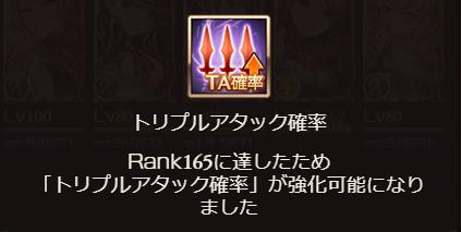 f:id:bless-you:20210318085211j:plain