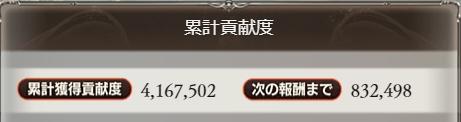 f:id:bless-you:20210318171259j:plain