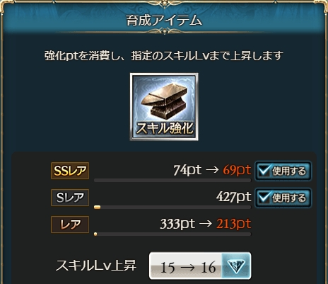f:id:bless-you:20210319064331j:plain