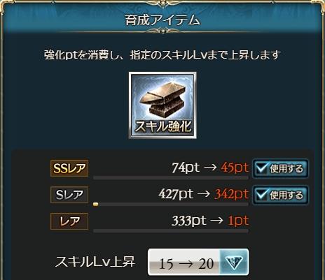 f:id:bless-you:20210319064339j:plain