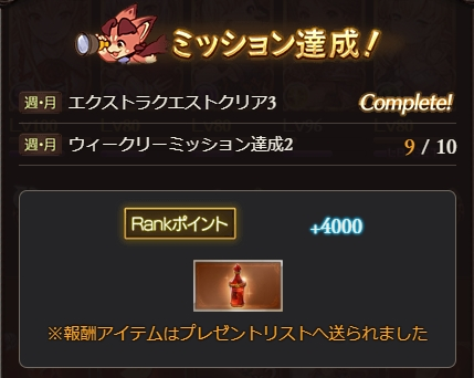 f:id:bless-you:20210324035100j:plain